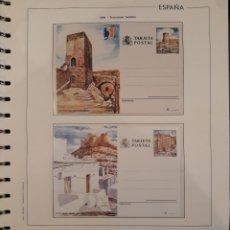 Sellos: CONJUNTO ENTERO POSTAL ALICANTE ALMERIA 1990. Lote 151856540