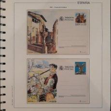 Sellos: CONJUNTO ENTERO POSTAL GUADALAJARA SAN SEBASTIÁN 1991. Lote 151856757