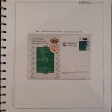 Sellos: ENTERO POSTAL 75 ANIVERSARIO UNION CLUB DE IRÚN. Lote 151857261