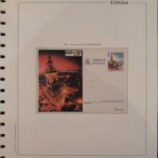 Sellos: ENTERO POSTAL EXPOSICIÓN UNIVERSAL SEVILLA 1992. Lote 151857518