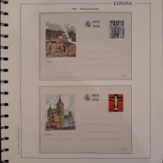 Sellos: CONJUNTO ENTERO POSTAL PROMOCIÓN TURÍSTICA ORENSE LEON 1993. Lote 151857993