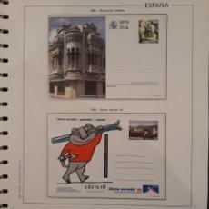 Sellos: CONJUNTO ENTERO POSTAL CEUTA SIERRA NEVADA 1994. Lote 151859084
