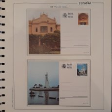 Sellos: CONJUNTO ENTERO POSTAL LLEIDA HUELVA 1996. Lote 151860912