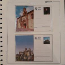 Sellos: CONJUNTO ENTERO POSTAL BURGOS SEGOVIA 1997. Lote 151862701