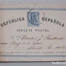 Sellos: ENTERO POSTAL DE LA REPÚBLICA ESPAÑOLA. DIRIGIDA AL PUERTO DE SANTA MARÍA. FECHADA EN CÁDIZ 1875. Lote 155179814
