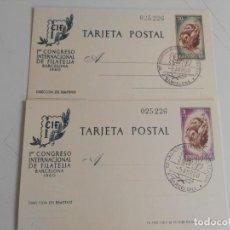 Sellos: PRIMER CONGRESO INTERNACIONAL DE FILATELIA BARCELONA 1960 EDIFIL 88/89. Lote 155308158