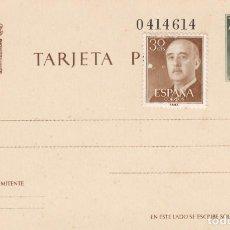Sellos: 1962 ENTERO POSTAL 70 CTS VERDE Nº 90. Lote 155910406