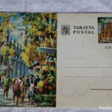 Sellos: ENTERO TARJETA POSTAL RAMBLA DE LAS FLORES. BARCELONA.. Lote 156625482