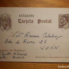 Sellos: ENTERO POSTAL - EDIFIL Nº 83 - 20 CÉNTIMOS - CASTAÑO - AÑO 1941 -. Lote 156675286