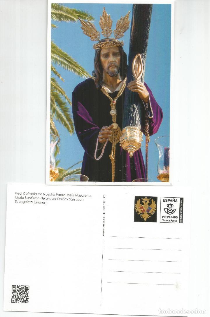 LINARES JAEN ENTERO POSTAL COFRADIA PADRE JESUS NAZARENO TARIFA A (Sellos - España - Entero Postales)