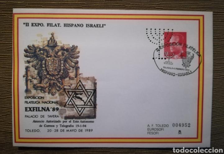 ESPAÑA 1994 II EXPOSICIÓN HISPANO-ISRAELI TOLEDO CATÁLOGO FILABO 14B MATASELLO SOBRE ENTERO POSTAL (Sellos - España - Entero Postales)