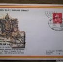 Sellos: ESPAÑA 1994 II EXPOSICIÓN HISPANO-ISRAELI TOLEDO CATÁLOGO FILABO 14B MATASELLO SOBRE ENTERO POSTAL. Lote 160388553
