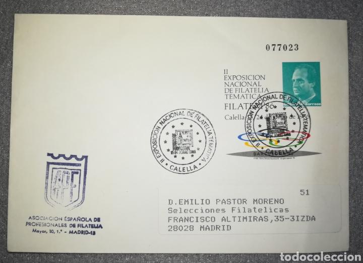 ESPAÑA SPAIN FILATEM 86 CALELLA 1986 MATASELLO FERIA EDIFIL 4 SOBRE ENTERO POSTAL SEP (Sellos - España - Entero Postales)