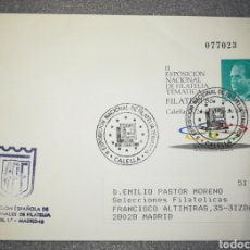 Stamps - ESPAÑA SPAIN FILATEM 86 CALELLA 1986 MATASELLO FERIA EDIFIL 4 SOBRE ENTERO POSTAL SEP - 160389262