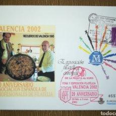 Sellos - ESPAÑA SPAIN EXPOSICIÓN FILATELIA VALENCIA 2002 CON GOMÍGRAFO EDIFIL 75B SOBRE ENTERO POSTAL SEP - 160390354