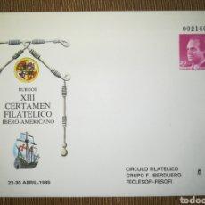 Stamps - ESPAÑA SPAIN XIII CERTAMEN FILATÉLICO IBEROAMERICANO BURGOS 1989 EDIFIL 12 SOBRE ENTERO POSTAL SEP - 160437973