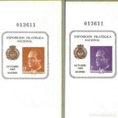 Stamps - Sellos España.1985. SEP n1 1-2. Exposición Filatélica Nacional. Exfilna 85.Mismo número - 160518434