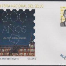 Stamps - ESPAÑA SPAIN XLVIII FERIA DEL SELLO 2016 EDIFIL 145 SOBRE ENTERO POSTAL SEP - 160581464