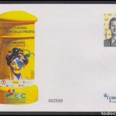 Stamps - ESPAÑA EXFILNA ECC 2016 ZARAGOZA EDIFIL 146 SOBRE ENTERO POSTAL SEP - 160581653