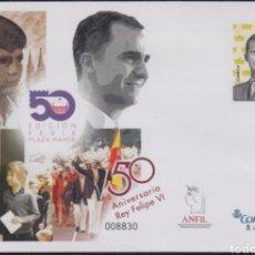 Stamps - ESPAÑA SPAIN FERIA DEL SELLO 2018 50 ANIVERSARIO FELIPE VI EDIFIL 149 SOBRE ENTERO POSTAL SEP - 160600446