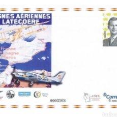Stamps - ¡NOVEDAD! ESPAÑA CENTENARIO SERVICIO POSTAL AÉREO 2019 MÁLAGA EDIFIL 151 SOBRE ENTERO POSTAL SEP - 160602394
