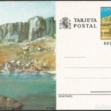 Sellos: ESPAÑA 1989 - ES P147 - TARJETA ENTERO POSTAL - SORIA. Lote 162971822