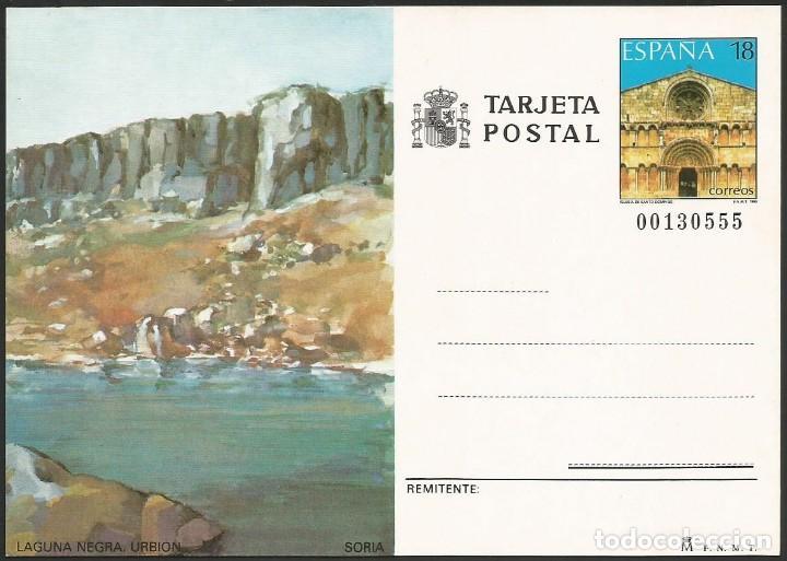 ESPAÑA 1989 - ES P147 - TARJETA ENTERO POSTAL - SORIA (Sellos - España - Entero Postales)