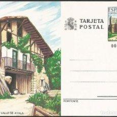 Sellos: ESPAÑA 1989 - ES P148 - TARJETA ENTERO POSTAL - ALAVA. Lote 162972178