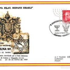 Sellos: SOBRE ENTERO POSTAL EXFILNA 89 CON MATASELLOS EXPOSICION HISPANO ISRAELI -94 - CON PERFORADO . Lote 164609050