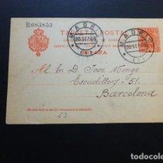 Sellos: ENTERO POSTAL MADRID 1905. Lote 164625374