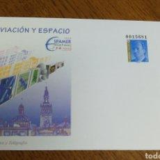 Sellos: ESPAÑA: SOBRE ENTERO POSTAL OFICIAL N°34,NUEVO. Lote 164679937