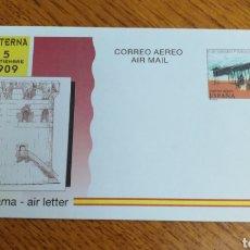 Francobolli: AEROGRAMA N°219 NUEVO AÑO 1994 (FOTOGRAFÍA ESTÁNDAR). Lote 248783325