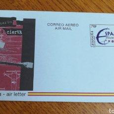 Francobolli: AEROGRAMA N°221 AÑO 1996 NUEVO (FOTOGRAFÍA ESTÁNDAR). Lote 248783585