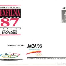 Sellos: SOBRE ENTERO POSTAL NUM 10A - EXFILNA 87 DE BARCELONA 92 A JACA 98. Lote 164857670