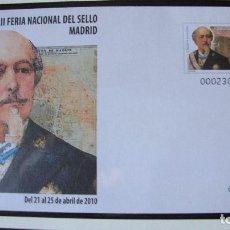 Sellos: ESPAÑA SOBRES E POSTAL AÑO 2010 EDIIL 129/131 NUEVOS PERFECTOS. Lote 165210754
