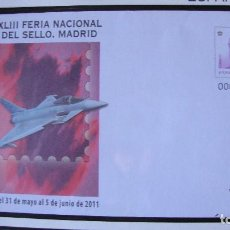 Sellos: ESPAÑA SOBRES E. POSTALES AÑO 2011 EDIFIL 132//134 NUEVOS PERFECTOS. Lote 165214686