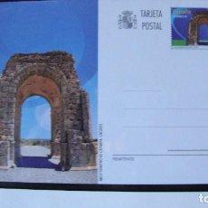 Sellos: ESPAÑA ENTEROS POSTALES AÑO2013 EDIFIFL 192/194 NUEVOS PERFECTOS. Lote 165215910