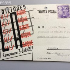 Sellos: TARJETA POSTAL 1941. MUSICO LUIS ARAQUE ZARAGOZA. Lote 166179146