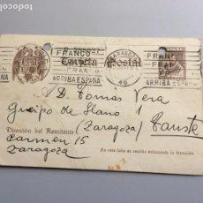 Sellos: TARJETA POSTAL 1949. UNA GRANDE Y LIBRE MATASELLOS FRANCO ARRIBA ESPAÑA ZARAGOZA. Lote 166179658