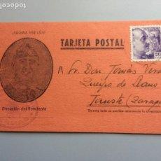 Sellos: TARJETA POSTAL ¡ARRIBA ESPAÑA! MATASELLADA EN TIERMAS . . Lote 166180234