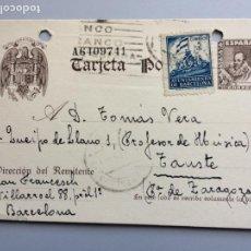 Sellos: TARJETA POSTAL ESCUDO AGUILA UNA GRANDE Y LIBRE AÑO 1941 MATASELLADA EN BARCELONA . . Lote 166180710