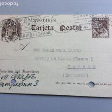 Sellos: TARJETA POSTAL ESCUDO AGUILA UNA GRANDE Y LIBRE AÑO 1941 MATASELLADA EN ZARAGOZA . . Lote 166181022