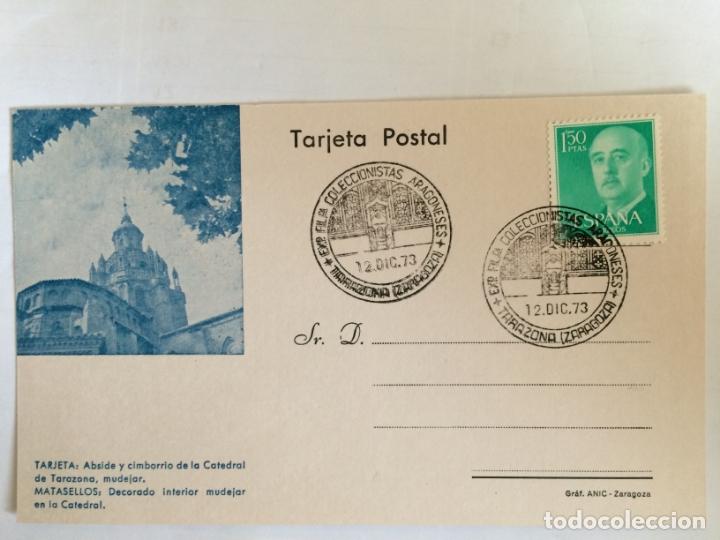 TARJETA POSTAL .CATEDRAL TARAZONA.EXPOSICION FILATELICA COLECCIONISTAS ARAGONESES (Sellos - España - Entero Postales)