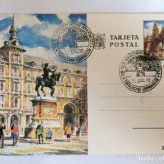 Sellos: TARJETA POSTAL . PLAZA MAYOR MADRID. EXPOSICION FILATELICA COLECCIONISTAS ARAGONESES. Lote 166256710