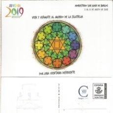 Timbres: BURGOS ENTERO POSTAL TARIFA A JUVENIA VIDRIERA . Lote 166661986