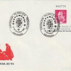 Timbres: 1987 Nº 8 SOBRE ENTERO POSTAL, GRANADA 92 , CAPITULACIONES SANTA FE -MAT EXPOSICION ESPAMER 87 . Lote 167062300