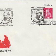 Timbres: 1987 Nº 8 SOBRE ENTERO POSTAL, GRANADA 92 ,EXPOSICION- 496 ANIVERSARIO CAPITULACIONES SANTA FE 1988. Lote 167062812