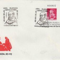 Francobolli: 1987 Nº 8 SOBRE ENTERO POSTAL, GRANADA 92 ,EXPOSICION- 496 ANIVERSARIO CAPITULACIONES SANTA FE 1988. Lote 167062824