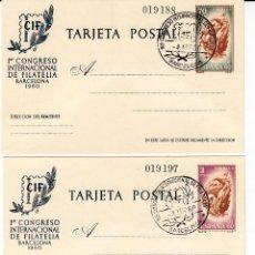 Sellos: ENTEROS POSTALES NUNS- 88-9 CONGRESO INT. DE FILATELIA DE BARCELONA 1960 - CON EL MATASELLOS DE CIF . Lote 167589740