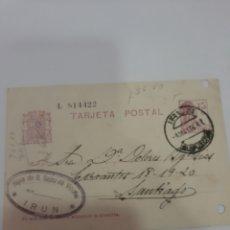 Sellos: 1936 IRUN GUIPUZCUA HIJOS DE R.SAINZ DE VICUÑA DIRIGIDO A SANTIAGO DE COMPOSTELA MATASELLO IRUN. Lote 168174484